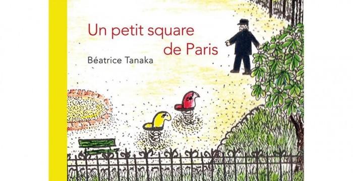 Un petit square à Paris