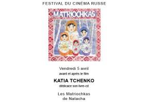 Festival du Cinéma Russe de Niort