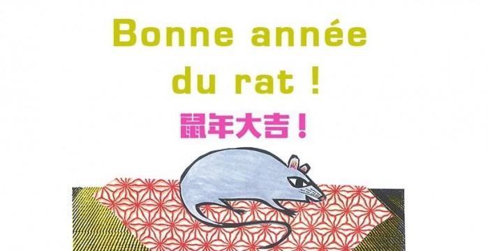 Bonne année du rat