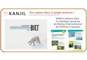 KANJIL dans le catalogue du BIEF