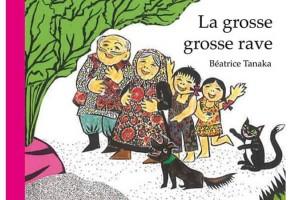 Sur biblionef.fr